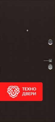Дверь МДФ строгая Модерн Белая / Венге, 24193 внутреняя сторона